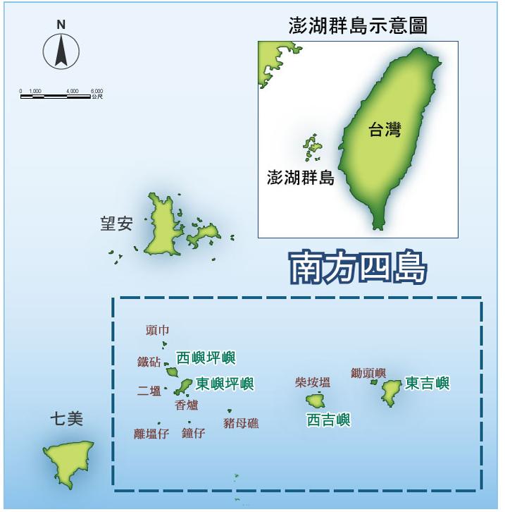 澎湖南方四島國家公園  海洋國家公園管理處