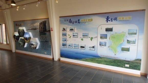 Display Wall in the Lobby of Dongji Visitor Center