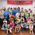 107年小小自然觀察家兒童暑期夏令營第二梯次