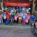 106年小小自然觀察家兒童暑期夏令營-第四梯次